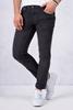 Siyah Gabardin Slim Fit Kot Pantolon Kombini