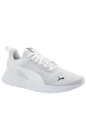 Anzarun Lite Beyaz Erkek Spor Ayakkabı