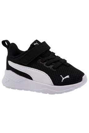 Anzarun Lite Ac Inf Siyah Günlük Ayakkabı