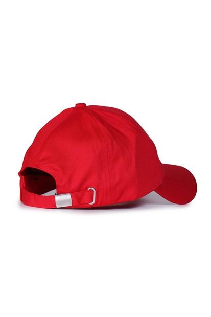 Hummel Quıl Kırmızı Şapka 970178-3331